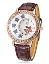 여성의 디아 망테 나비 패턴 다이얼 PU 밴드 석영 아날로그 손목 시계 (분류 된 색깔)