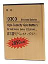 Batterie de téléphone portable 2850mAh pour Samsung Galaxy S3 i9300
