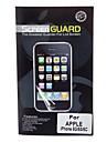 Professionnel de haute transparence Protecteur d'écran Screen avec chiffon de nettoyage pour iPhone 5/5S/5C