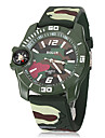 Unisex Army Camouflage Style Rubber Band Quartz Analog Wrist Watch (Assorted Colors)