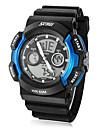 Мужская аналого-цифровой многофункциональный Резиновая лента Кварцевые наручные часы (разных цветов)
