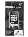 세 조각 iPhone 4/4S를위한 청소 피복을 가진 직업 희미하게 빛나는 다이아몬드 LCD 스크린 감시를 포장