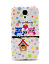 Owls Family Soft TPU case for Samsung Galaxy S4 I9500