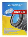 PISEN Icare Серия Professional для чистки линз Бумага для камеры / видеокамеры