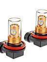 Светодиодный лампочки для авто, H11 10W 800LM 5500-6500K, холодный белый свет (12-24V, 2шт)