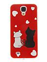 삼성 갤럭시 S4 I9500를위한 낭만 고양이 패턴 플라스틱 방어적인 단단한 케이스 덮개