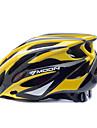 Горные / Шоссейные / Half Shell - Жен. / Муж. - Велосипедный спорт / Горные велосипеды / Шоссейные велосипеды - шлем (Желтый / Чёрный ,