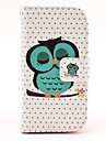 Sleeping Owl Pattern Hard Case with Magnetic Snap and Card Slot for Samsung Galaxy S3 Mini I8190