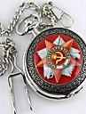 러시아어 소련 상징 수동 기계적인 해골 회중 시계 무료 선물 상자