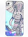 Ivory Design Hard Glue Edge Grinding Case for iPhone 4/4S