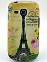 Tower of Huang Liniao Pattern Soft Case for Samsung Galaxy S3 Mini I8190