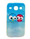 Soft Case amant de hibou de modèle pour Samsung Galaxy I8262 base