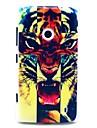 Футляр Злой Тигр шаблон для Nokia Lumia N520