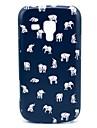 Футляр Индийский слон шаблон для Samsung Galaxy Trend Duos S7562