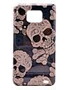Legal crânio padrão Hard Case para Samsung Galaxy S2 I9100