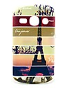 Stripe Tower Pattern Hard Case for Samsung Galaxy Fame S6810/S6818
