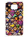 Футляр Царство животных шаблон для Samsung Galaxy S2 I9100
