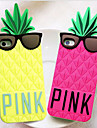 JOYLAND Handsome Pineapple Cartoon Silica Gel Back Cover for iPhone 5/5S (Assorted Color)