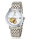 Женские Модные часы С автоподзаводом Нержавеющая сталь Группа Heart Shape Серебристый металл