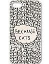 потому что милые смешные кошки трудно защитный чехол для iPhone дело 4 / 4s