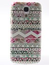 Colorful Stripe Pattern PC Hard Case with Matte Back Cover for Samsung Galaxy S4 mini I9190