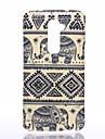 Elephant Pattern Silica Gel Soft Case for LG G2