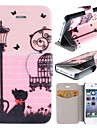 Butterfly Classic Street Black Cat Pattern Clamshell PU Leather Full Body Case with Card Slot for iPhone 4/4S
