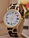 Women's Fashion Lovely Printing Leopard Watches(Assorted Colors)