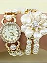 아가씨들 패션 시계 팔찌 시계 모조 다이아몬드 석영 합금 밴드 꽃패턴 진주 우아한 화이트 그레이 골드