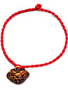 "China's Complex Classic Red String Bracelet with Chinese Characters ""Peace"" ""Bless You"""
