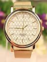 Женские повседневные стиль золотое кольцо из нержавеющей стали Кварцевые аналоговые наручные часы