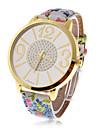 Women's Rhinestone Round Dial Flower PU Band Quartz Wrist Analog Watch