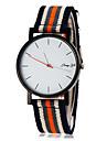 Мужской Наручные часы Кварцевый Материал Группа Разноцветный