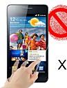 матовая защитная пленка для Samsung Galaxy S2 i9100 (3 шт)