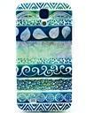 Для Кейс для  Samsung Galaxy С узором Кейс для Задняя крышка Кейс для Геометрический рисунок TPU Samsung S4