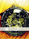 окраски кожи группе механических с автоматическим заводом наручные часы для мужчин