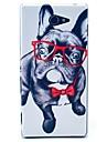 Солнцезащитные очки Счастливая собака, отчетливо шт жесткий футляр для Sony Xperia м2 s50h