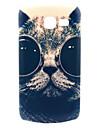Солнцезащитные очки кошка шаблон крышка жесткий футляр для Samsung Galaxy тенденции облегченная s7390 / s7392