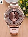 Женские Модные часы Кварцевый сплав Группа Серебристый металл Золотистый Розовое золото