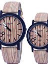 Мужской Женские Для пары Модные часы Часы Дерево Кварцевый PU Группа Винтаж Разноцветный Хаки