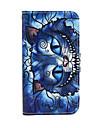 Для Кейс для  Samsung Galaxy Кошелек / Бумажник для карт / со стендом / Флип Кейс для Чехол Кейс для Кот Искусственная кожа SamsungS5