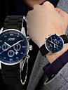 Black Knight Struck Cool New Fashion Men's Big Dial Retro Waterproof Quartz Watch Wrist Watch Cool Watch Unique Watch