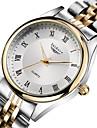 Masculino Mulheres Casal Relógio de Moda Relógio Casual Quartzo Impermeável Aço Inoxidável Banda Dourada