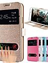 Назначение Кейс для  Samsung Galaxy Чехлы панели со стендом с окошком Флип Чехол Кейс для Сплошной цвет Искусственная кожа для Samsung S5