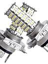 2 в 1 h4 120 СМД белый светодиод 450LM