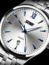 SKMEI Мужской Нарядные часы Календарь Защита от влаги Фосфоресцирующий Кварцевый Японский кварц Нержавеющая сталь ГруппаСеребристый