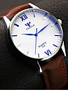 Men's Fashion Leisure Quartz Watch Water Resistant/Water Proof Wrist Watch Cool Watch Unique Watch