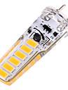 YWXLight® 4W GY6.35 LED Bi-pin Lights T 12 SMD 5730 300-400 lm Warm White / Cool White Waterproof (AC/DC 12-24V)
