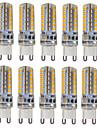 4W G9 Luminárias de LED  Duplo-Pin T 48 SMD 2835 300-350 lm Branco Quente / Branco Frio / Branco Natural Decorativa / ImpermeávelAC