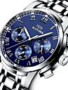 KINYUED Мужской Нарядные часы Модные часы Наручные часы Кварцевый Календарь Секундомер Защита от влаги Фосфоресцирующий Нержавеющая сталь